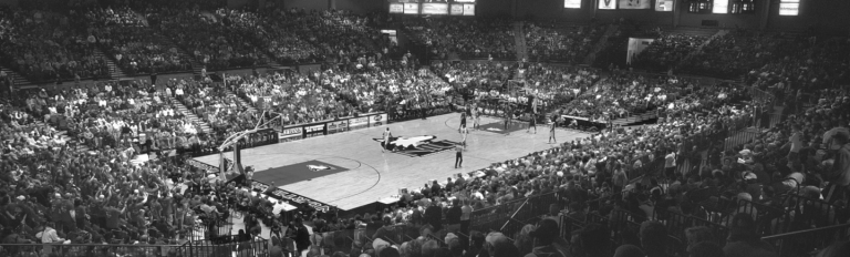Convocation Center NIU