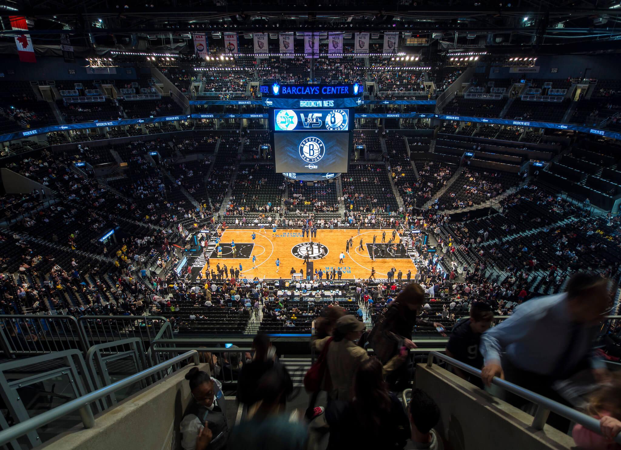 Barclays Center basketball stadium